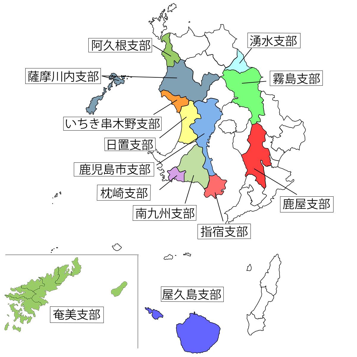 かごしま温泉郷銭湯マップ